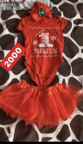 Продам детский костюм на Новый год
