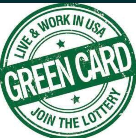 За 2000 т поможем заполнить анкету на лоторею Грин карту