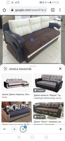Мебель  недорого кухонный гарнитур, диваны, столики.