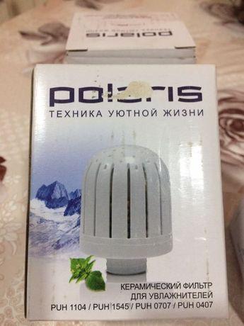 Керамический фильтр для увлажнителей воздуха