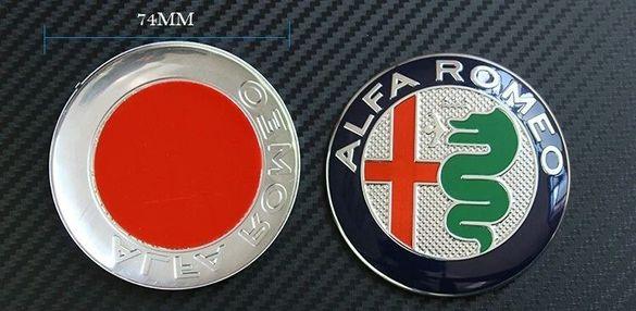 Емблема за Alfa Romeo/Алфа ромео