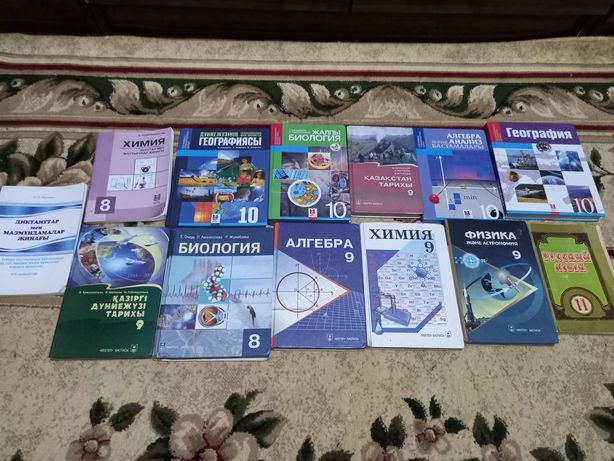 Продам книги в хорошем состояние