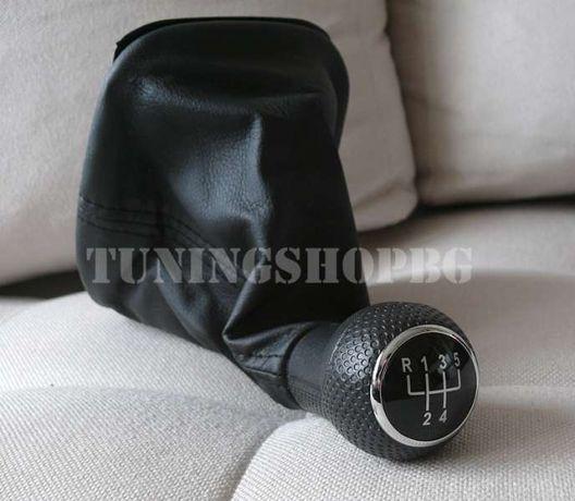 Топка и маншон за скоростен лост за VW Golf / Голф 2,3,4 Bora,Vento
