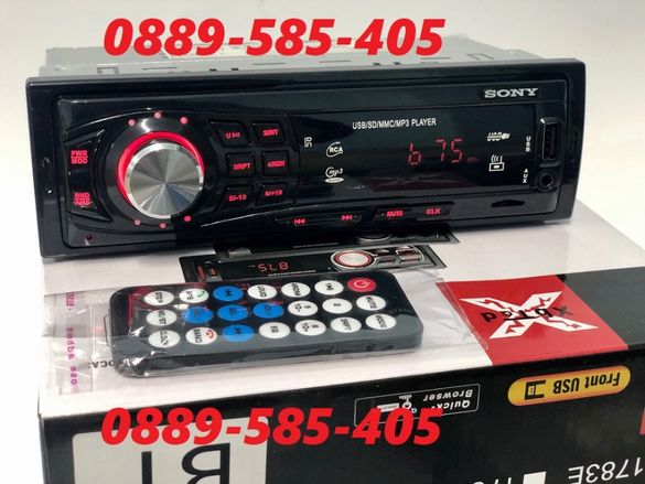 Bluetooth Радио / Авторадио за кола автомобил бус USB Microsd CD