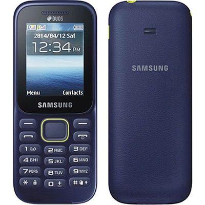 Продается телефон. Самсунг дуос. Samsung Duos.