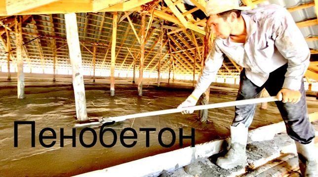 Пенабетон Утепление крыши Пенобетон черный потолок