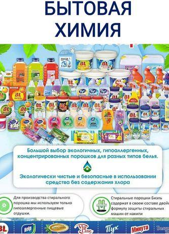 Бытовая химия из России