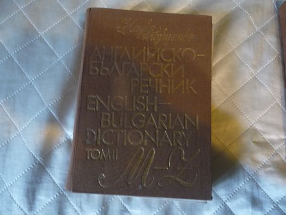 Книги техническа литература
