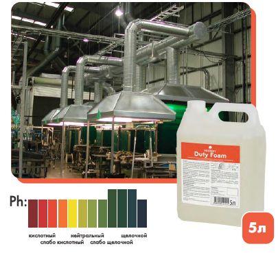 Duty HARD (DZ) - дез. моющее средство для производственных помещений.