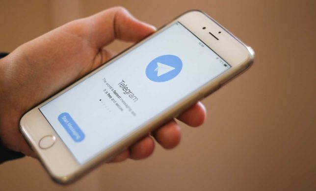 Создание Телеграм бот.  Разработка Telegram ботов . Telegram Bot