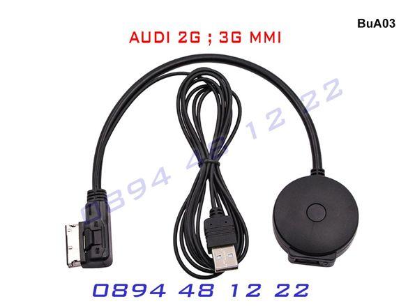 Bluetooth USB AMI MMI Кабел Audi VW Skoda A3 A4 S4 A5 S5 A6 A7 А6 А4 Ч