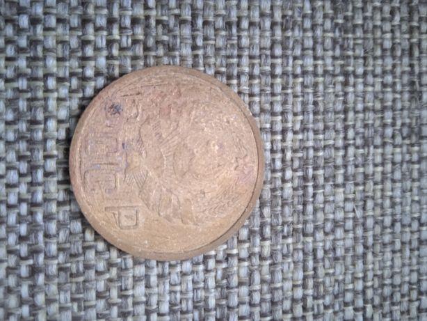 Продам монету 1936 года!
