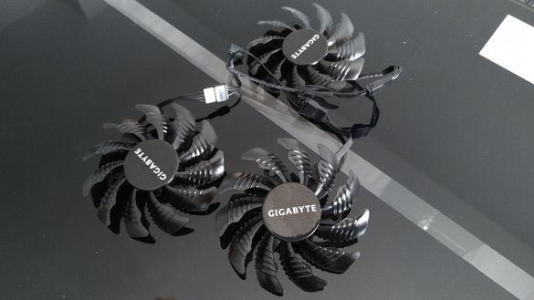 Вентилатори за видеокарта Gigabyte