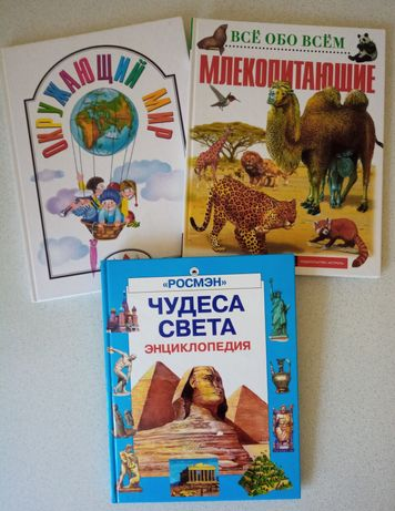 Продам книги для школьников