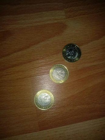 Монетый для колекцы