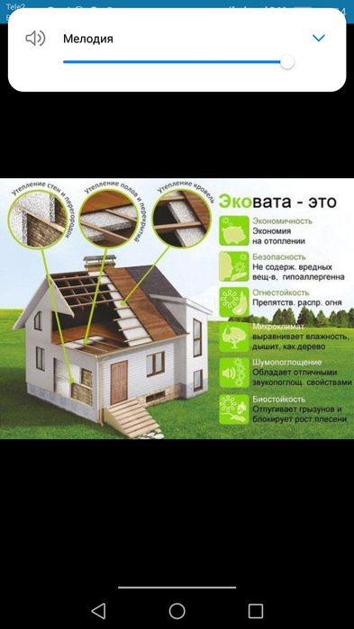 ЭКОВАТА в город Алматы Отеген батыра - изображение 1