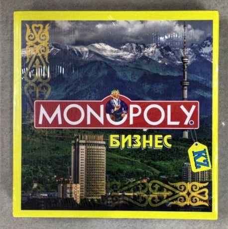 Настольная игра Монополия Бизнес КЗ Monopoly Business KZ новая