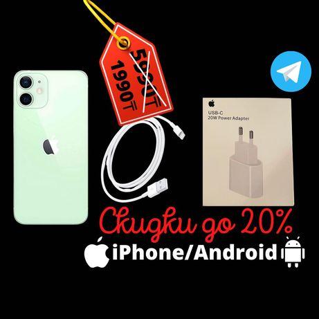 iPhone Android Зарядка  Кабель Адаптер Айфон Huawei Xiaomi Samsung