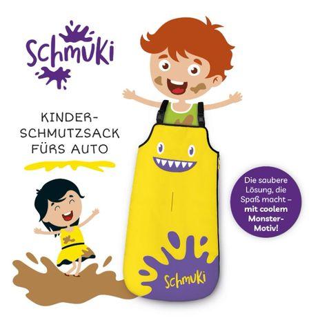 Защитен детски калъф за автомобилSchmuki