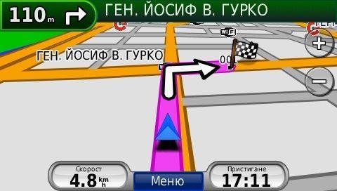 Инсталиране и актуализация на карти за GPS GARMIN - ГАРМИН