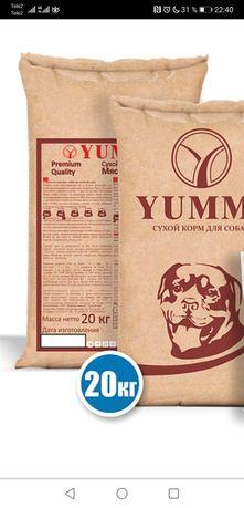 Корм для собак YUMMI