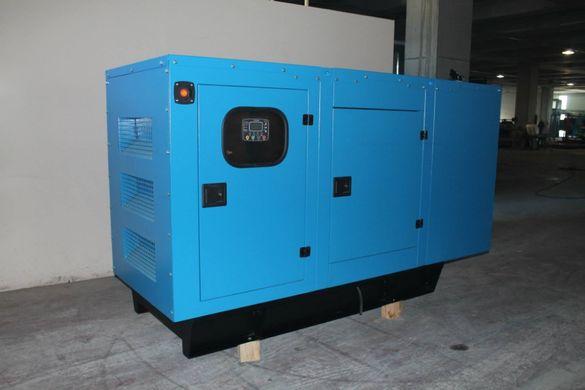 Агрегат за ток , Генератор за ток , Електроагрегат, Дизелов агрегат