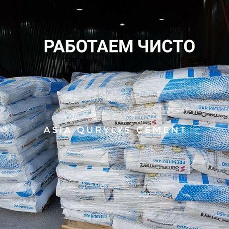 Цемент с быстрой доставкой по Караганде