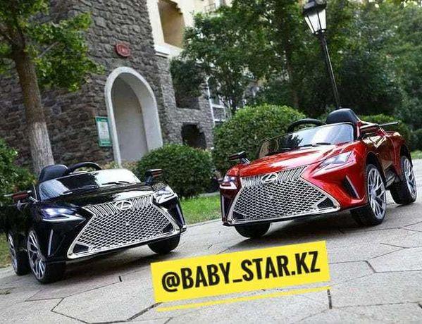 Детская машинка электромобиль Lexus!Детский машинки.+Доставка!