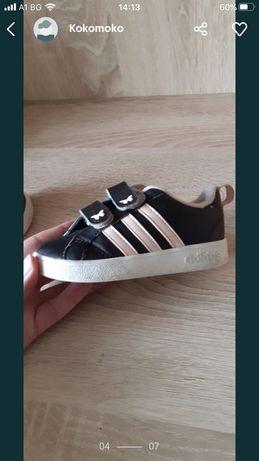 Детски маратонки Adidas 22