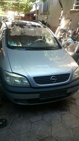 Опел Зафира 2000г., На части, бензин, Opel zafira