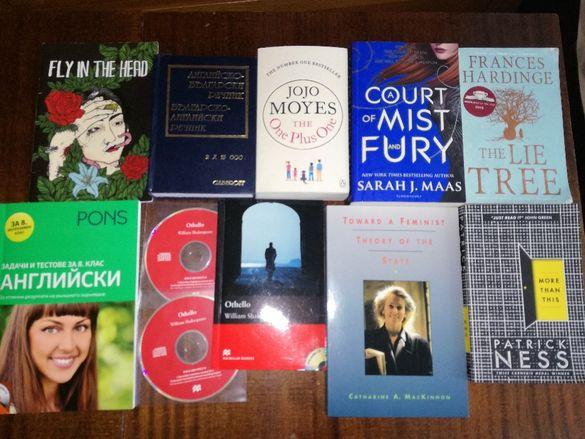 Литература на английски език