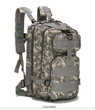 Военные рюкзаки/Армейские рюкзаки/походные рюкзаки/доставка бесплатно