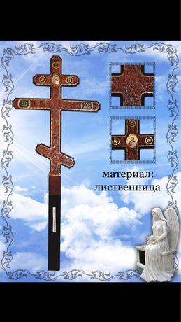 Гробы , венки , ритуальные принодлежности