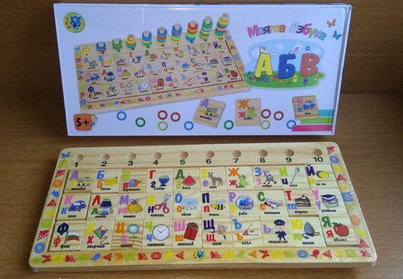 Дървен учебен пъзел ' Моята Азбука ' българсак азбука с картинки