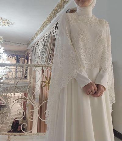 Мусульманское свадебное платье