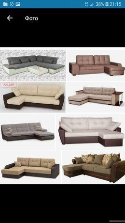 Ремонт и перетяжка мягкой мебели /диваны, кресла, кровати, пуфы./