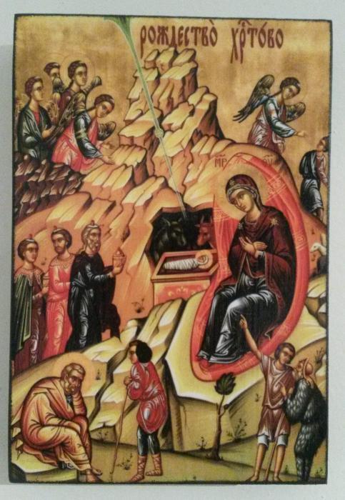 Икона Рождество Христово icona Rojdestvo Hristovo, разл. изображения