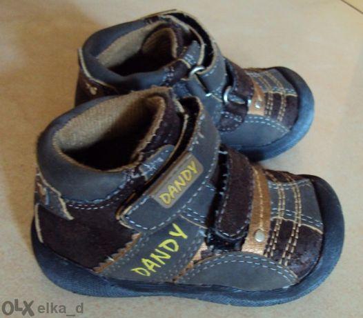 Обувки Денди, No 19