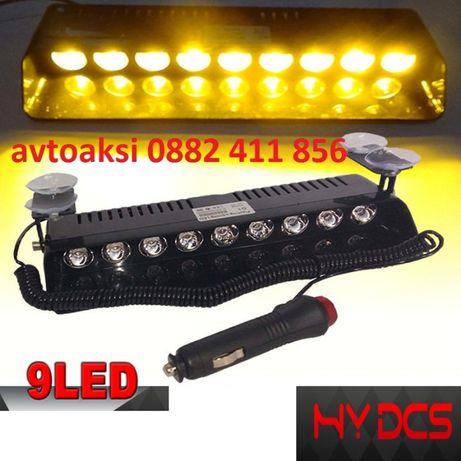 LED сигнална лампа 9диода блиц режим модел Р1735