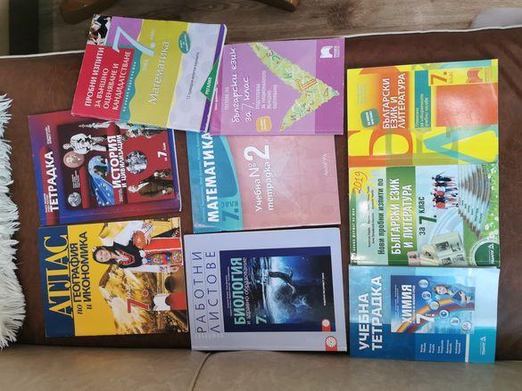 Учебни тетрадки, Атлас и пробни изпити за 7 клас