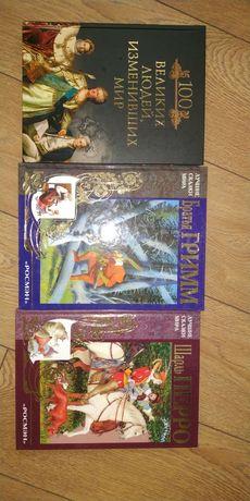 Книги детские, разных годов издания, иллюстрированные