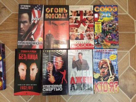 Видеокассеты, фильмы, комедии, боевики.