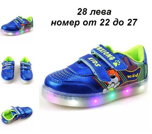 Детски светещи маратонки