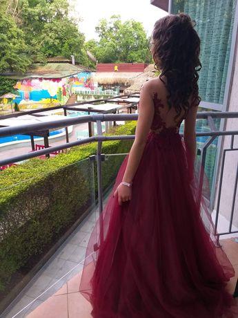 Бална бутикова рокля