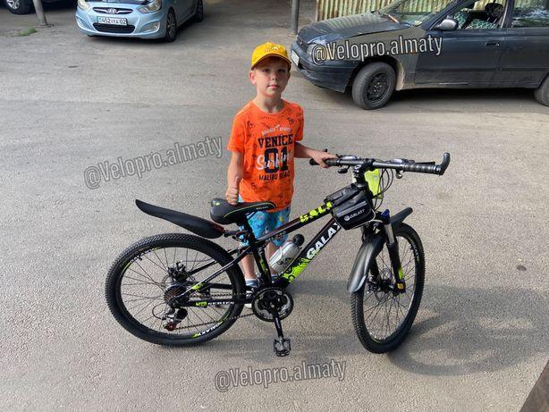 Велосипед Велик Оригинал Подростковый 24 колесо от 8 лет до 18ти Магаз