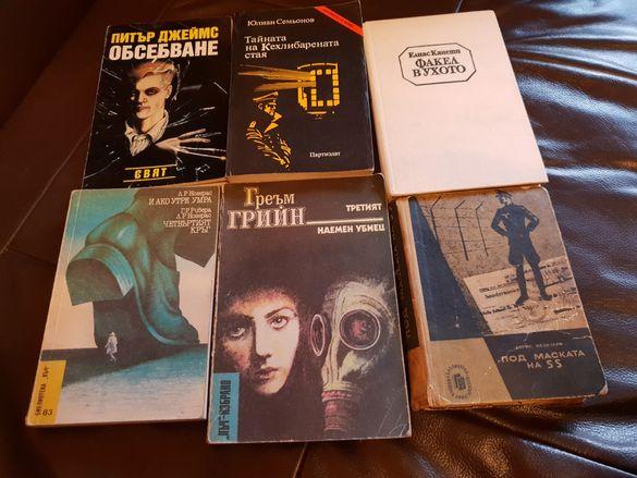 Книги по 2лв.