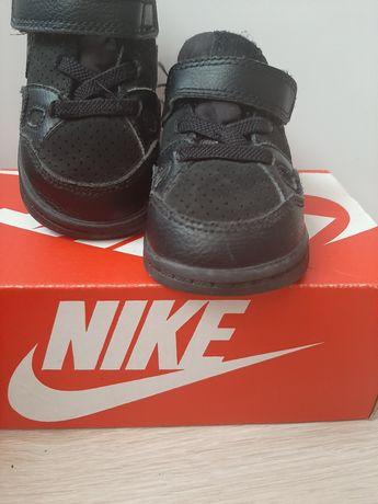 Nike detcki maratonki