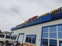 Промывка печки Автомобиля СервисЦентр OIL SITY Капцевича 234/2 Арбакеш