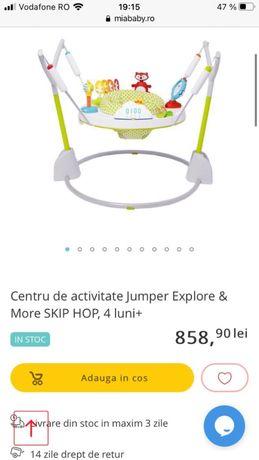 Skip hop jumper
