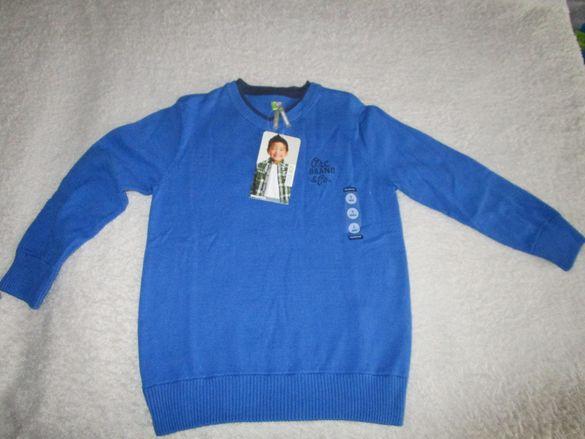 Пуловер + блуза +джинси